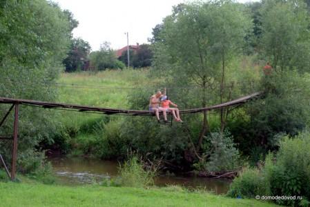 Подвесной мост через Рожайку