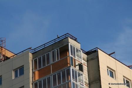 Кеми-финанс. Ноябрь 2009г.