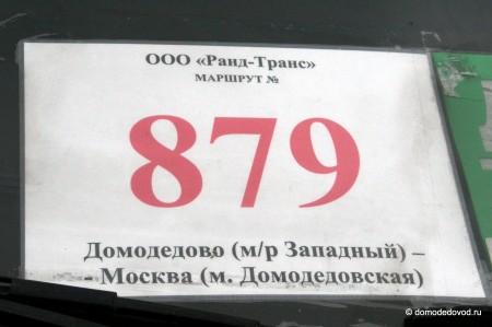 IMG_8581