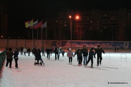 Каток Домодедово