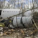 Авиакатастрофа в Домодедово. Фото с сайта kp.ru