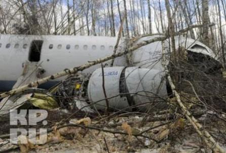 Авиакатастрофа в Домодедово. Фото с сайта kp.ru.