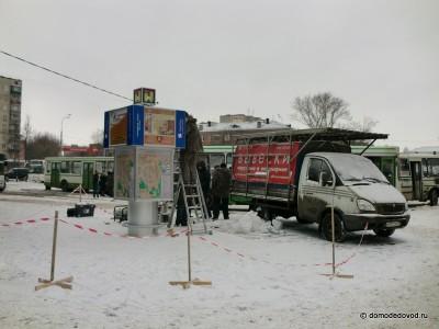 Установка информационной тумбы Домодедово.