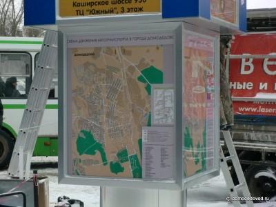 Карта Домодедово