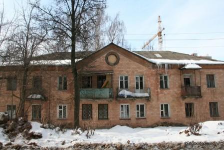 Дом под снос Домодедово