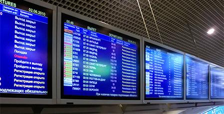 Домодедово информация о рейсах