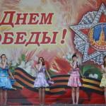 9 Мая Домодедово
