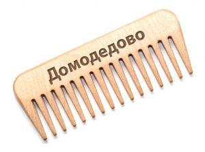 Парикмахерские Домодедово