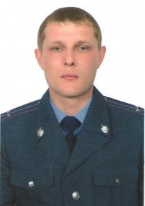 Чуб Алексей Владимирович
