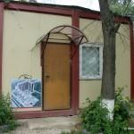 Офис продаж Кеми Финанс в Домодедово