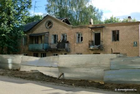 Расселенный дом под снос