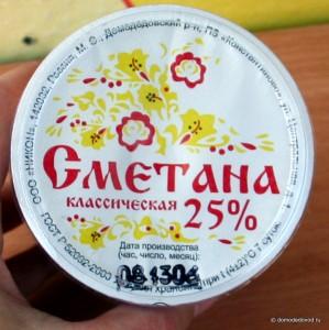 «Завтрашняя» сметана завода «Никон». Снимок сделан и опубликован 12.06.2010.