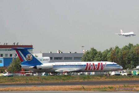 Самолет Кавказских Минеральных Вод