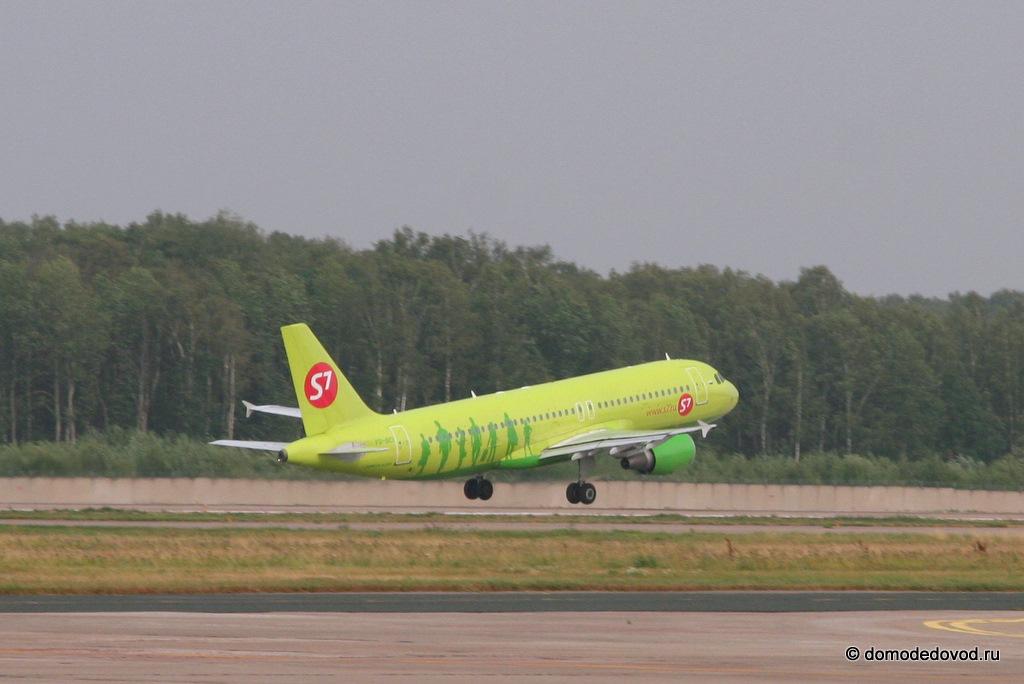 Москва аликанте время в полете