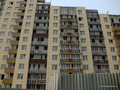 """Гранд Авион"" Кеми Финанс Домодедово 3 августа"