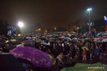 Шел дождь и праздник