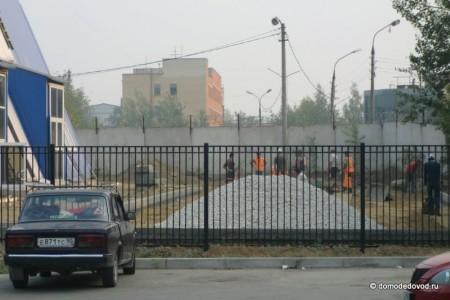 Бассейн на ул. Советской