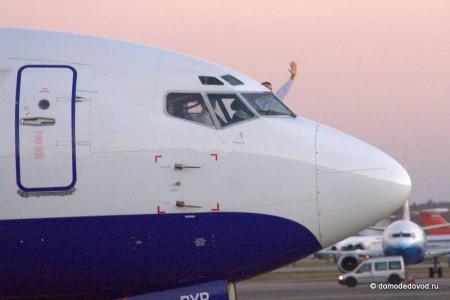 Пилоты Трансаэро приветствуют участников споттинга