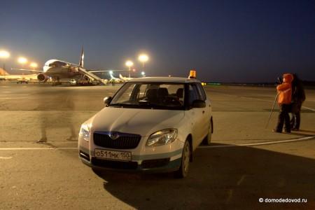 Автомобиль службы авиационной безопасности