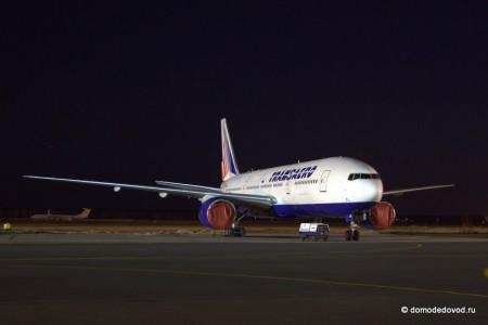 Самолет на отдыхе