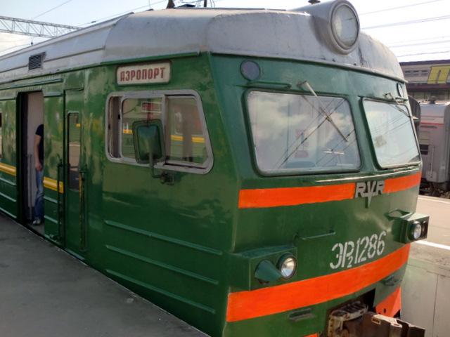 Павелецкого направления.