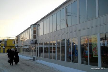 Торговый центр на рынке в Домодедово
