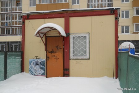"Новостройка ""Гранд Авион"" Кеми Финанс Домодедово"