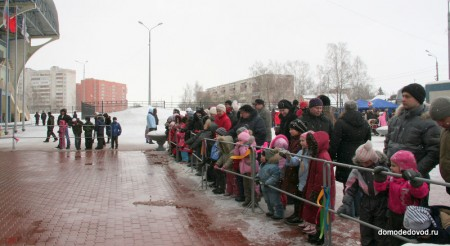 "Зрители концерта на стадионе ""Авангард"" в Домодедово"
