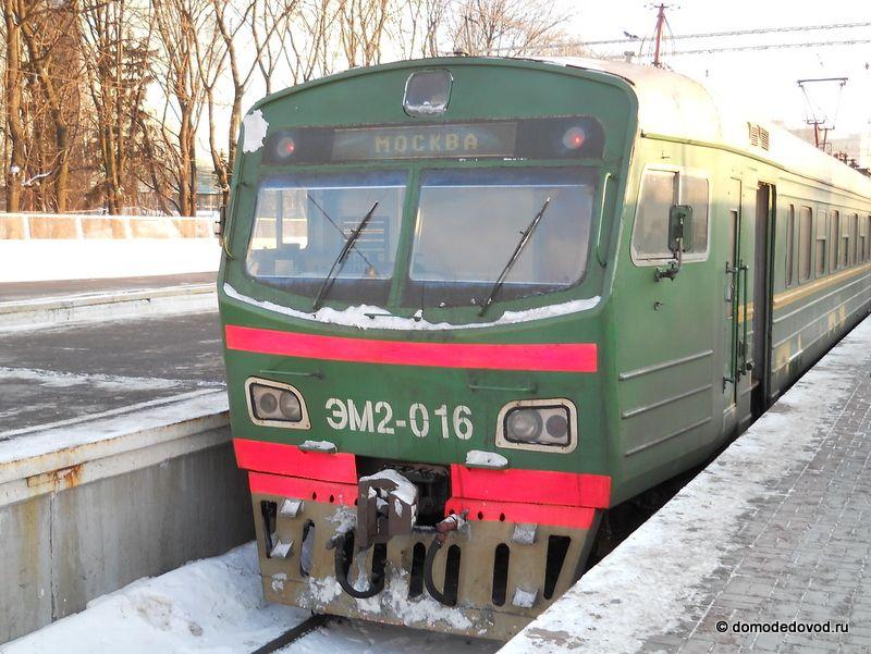 Новые электрички заменят старые на Павелецком направлении МЖД.