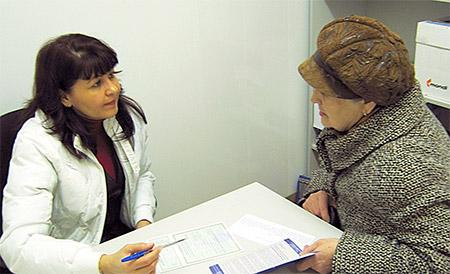 В офисе страховой компании СОГАЗ-Мед