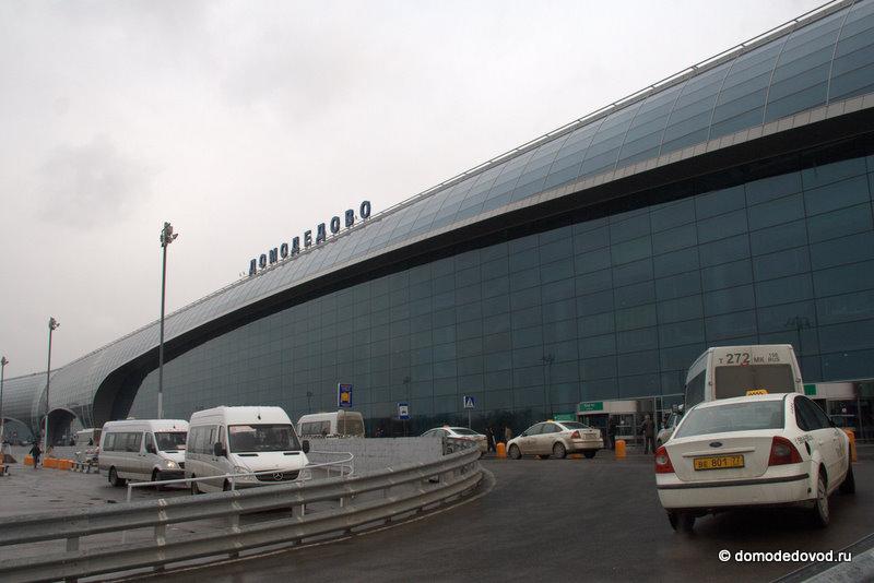 Такси аэропорт бургас