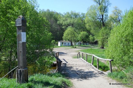 Мост через Рожайку