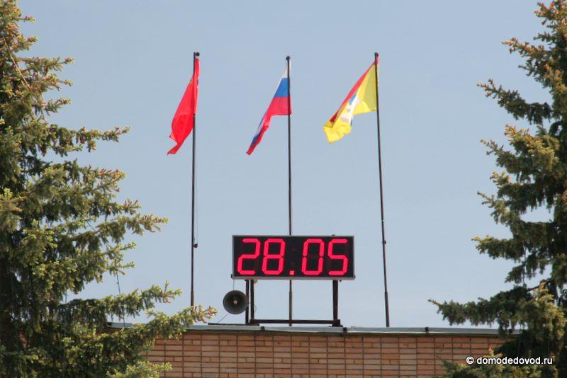 Погода южно сахалинск по часам