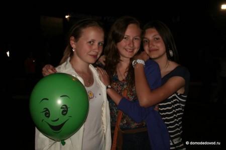 Домодедовские девчонки
