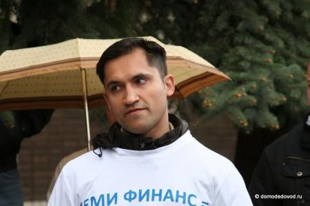 Обманутые дольщики Кеми финанс в Домодедово