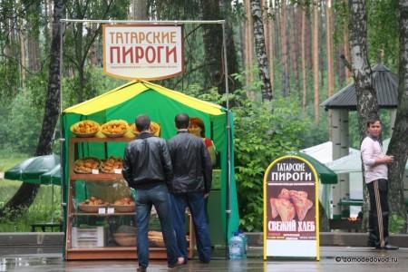 Сабантуй в Домодедово