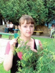 УВД разыскивается Пенюгина Александра Игоревна