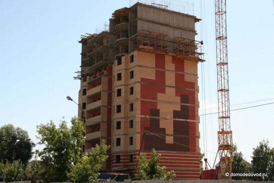 Новостройки Домодедово, ЖК Центральный, башня