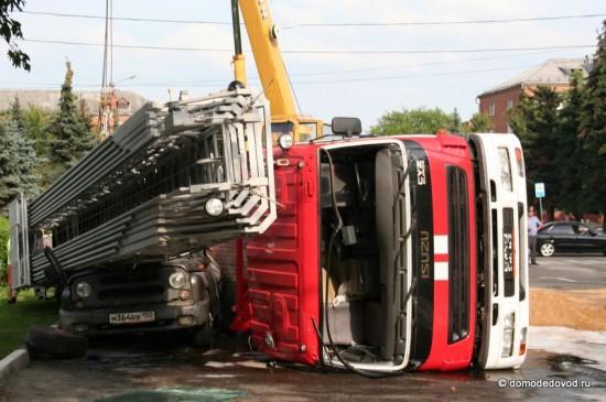 ДТП с участием пожарного автомобиля