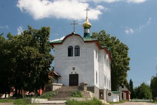 Церковь в селе Никитское. храм Святого Николая Миликийского