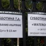 """Физкультурно-оздоровительный комплекс """"Фокус"""" в Домодедово"""