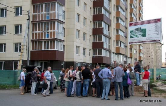 """Собрание дольщиков ЖК """"Гранд Авион"""" Кеми Финанс в Домодедово"""