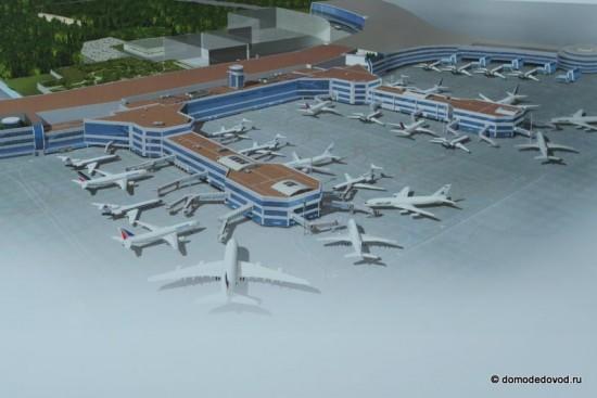 Перспективный план аэропорта Домодедово