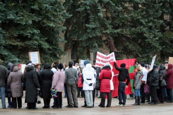 Митинг перед администрацией г.о. Домодедово