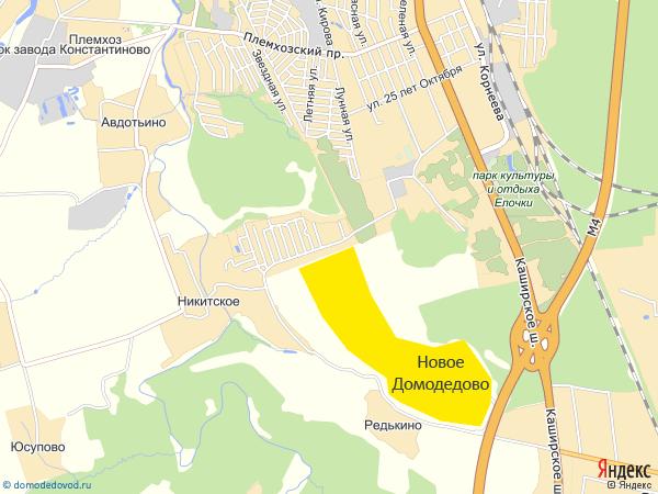 Карта москва новое домодедово