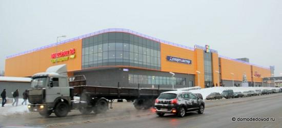 Торговый квартал в Домодедово