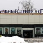 """Кинотеатр """"Победа"""" в Домодедово"""