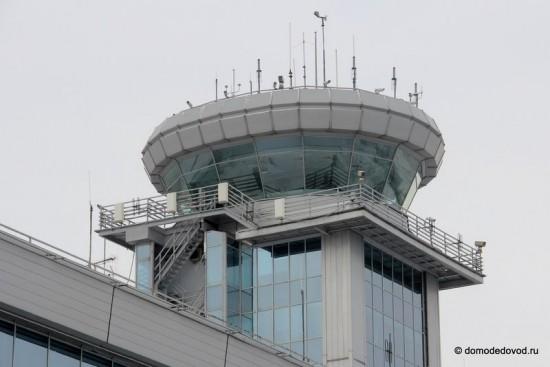 Контрольно-диспетчерский пункт аэропорта Домодедово