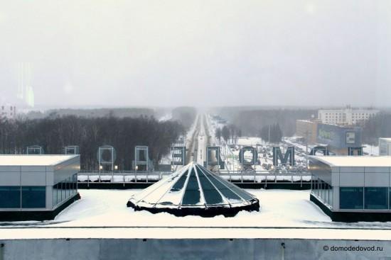 Вид в сторону Москвы с башни КДП аэропорта Домодедово