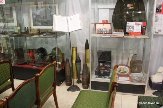 Историко-художественный музей Домодедово
